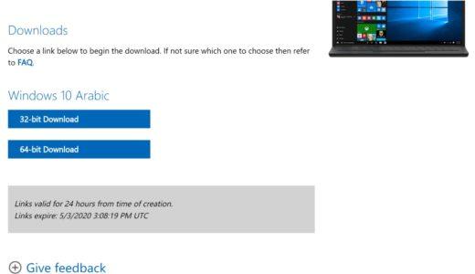 تحميل ويندوز 10 ISO برابط مباشر