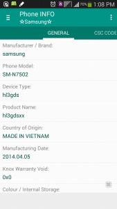 برنامج Phone Info لمعرفة البلد المصنع الهاتف وتاريخ تصنيعه2