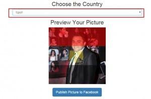 برنامج Profile Picture Flag لوضع علم بلدك على صورتك على الفيسبوك 2