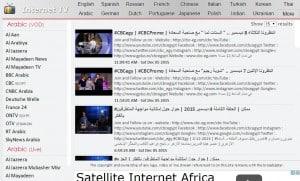 مشاهدة القنوات المشفرة بإضافة بسيطة علي جوجل كروم 5