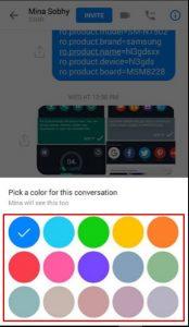 تغيير ألوان المحادثات والأسماء علي تطبيق فيس بوك ماسنجر Messenger 3