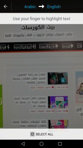 برامج ترجمه باستخدام الكاميرا للاندرويد وللايفون وشرح كل منهم 4