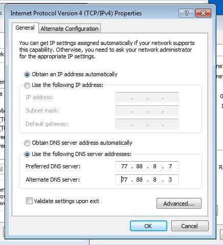 حجب المواقع الإباحية عن الكمبيوتر Windows 7