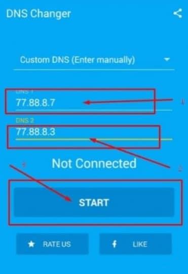 حجب المواقع الإباحية من هاتف هواوي