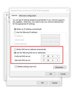 كيفية حجب المواقع الاباحية من الكمبيوتر ويندوز 8
