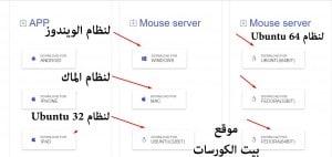 برنامج WiFi Mouse keyboard 3