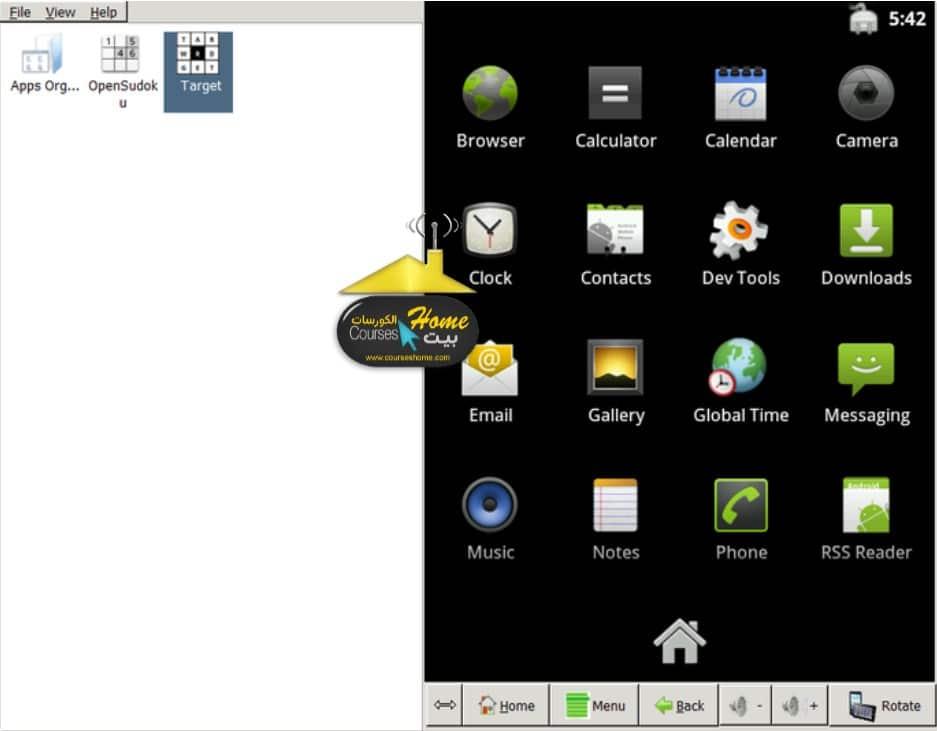 تشغيل برامج الاندرويد على الكمبيوتر عن طريق YouWave