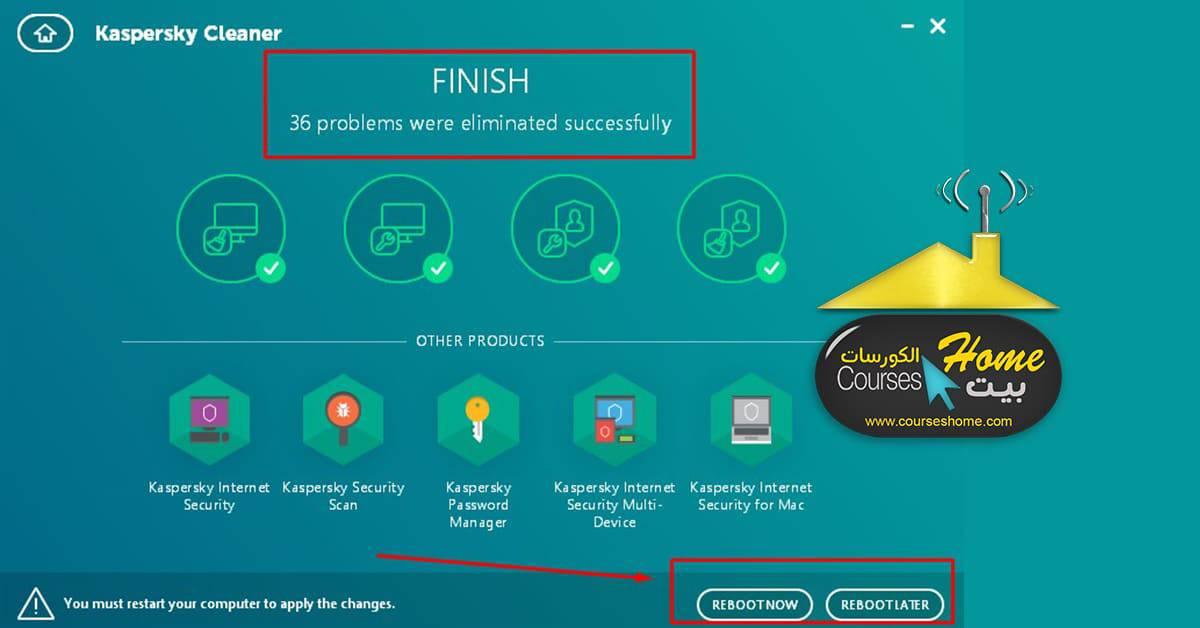 تحميل برنامج Kaspersky Cleaner لتسريع وحل مشاكل الكمبيوتر 3