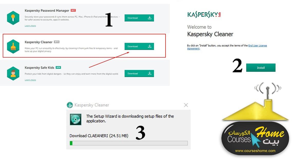 تحميل برنامج Kaspersky Cleaner لتسريع وحل مشاكل الكمبيوتر 1