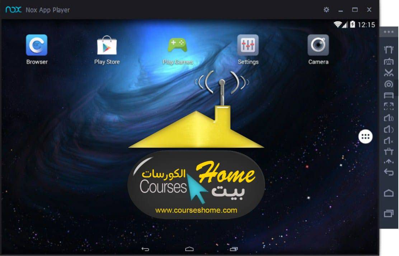 Nox App Player برنامج تشغيل العاب الاندرويد على الكمبيوتر