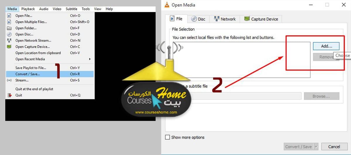 سر مهم في برنامج VLC Media Player تحتاج إليه ربما تسمع عنه لأول مرة 1