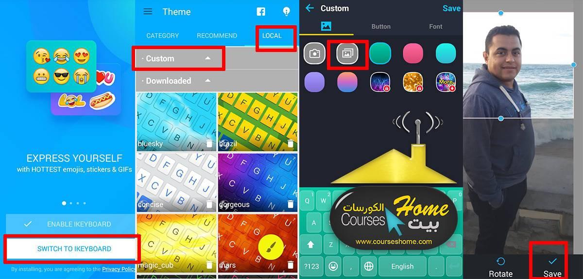 تطبيق iKeyboard لتغيير خلفية لوحة مفاتيح
