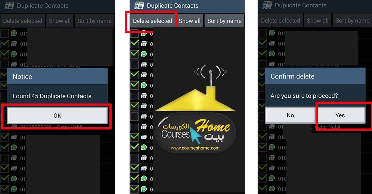 شرح تطبيق Duplicate Contacts لحل مشكلة جهات الاتصال المتكررة