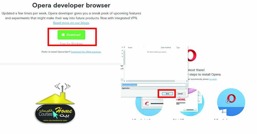 تحميل متصفح Opera 2018 للحصول علي VPN مجاني