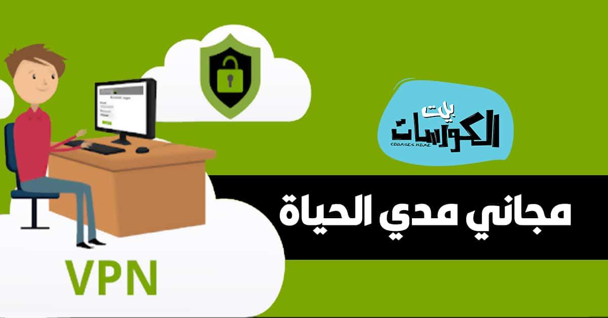تحميل متصفح Opera VPN