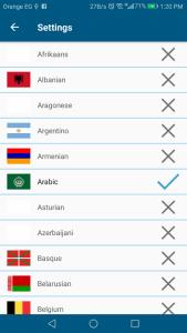 ترجمة المسلسلات على هاتفك الذكي