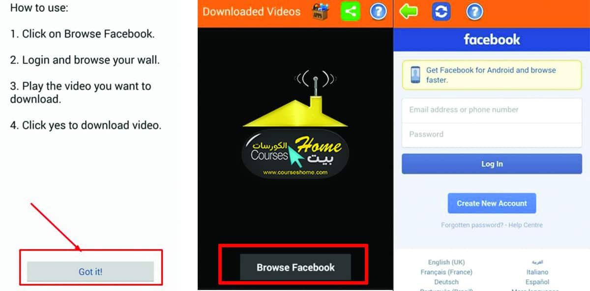 حمل فيديوهات فيس بوك بضغطة واحدة فقط بهذه الطريقة 1
