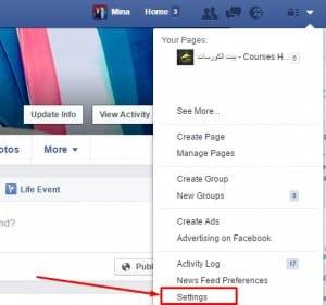 تحدي إي شخص يستطيع سرقة حسابك علي الفيسبوك حتي وإن امتلك الباسورد بهذه الطريقة 3