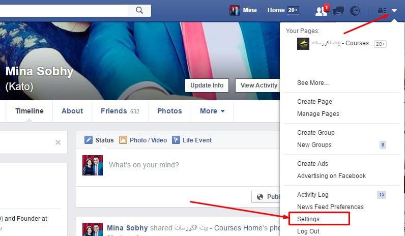 طريقة مهمة جداً لمعرفة هل تم اختراق حسابك على الفيسبوك أم لا ومن قام بذلك ومعرفة مكانه أيضاً 1
