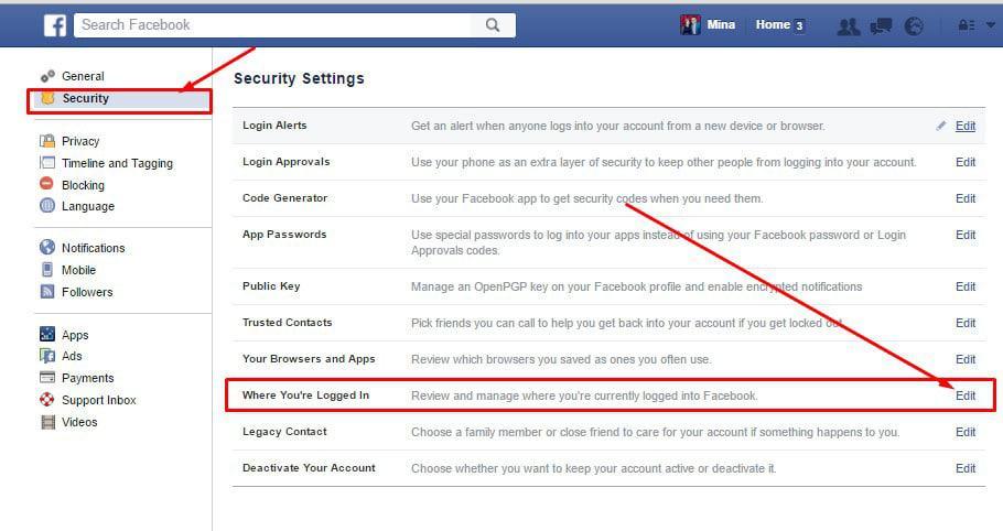 طريقة مهمة جداً لمعرفة هل تم اختراق حسابك على الفيسبوك أم لا ومن قام بذلك ومعرفة مكانه أيضاً 2