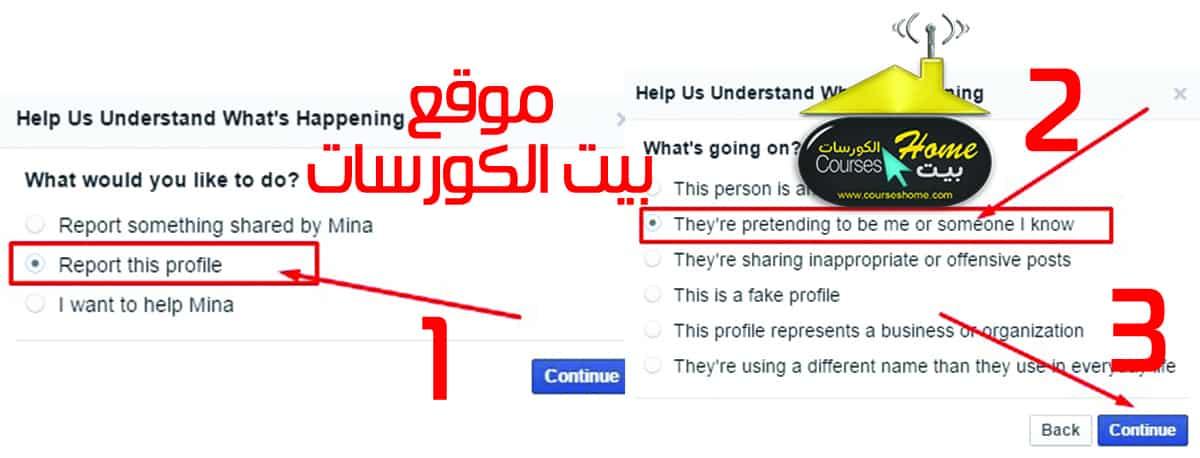 إغلاق أي حساب فيس بوك يستخدم صورك