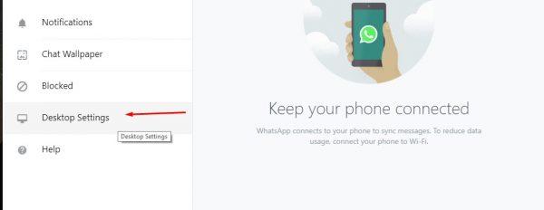 تشغيل واتس اب على الحاسوب تلقائياً
