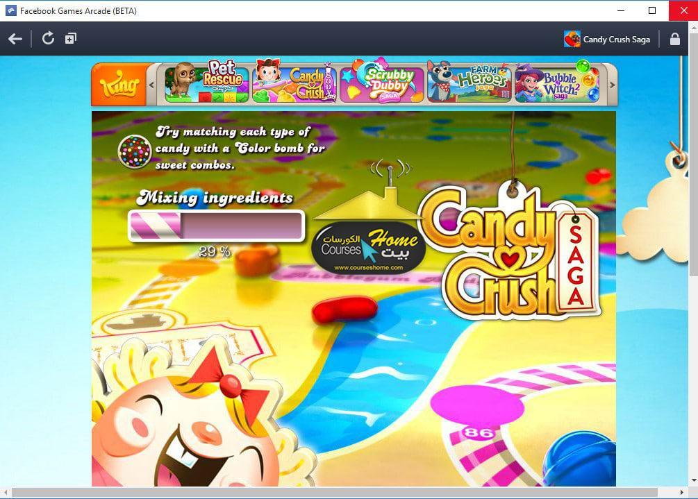 Facebook Games Arcade لتشغيل ألعاب فيس بوك على الكمبيوتر 3