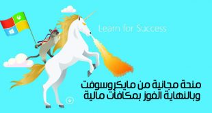 Learn For Success