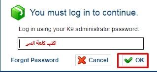 تحميل برنامج K9 Web Protection 10