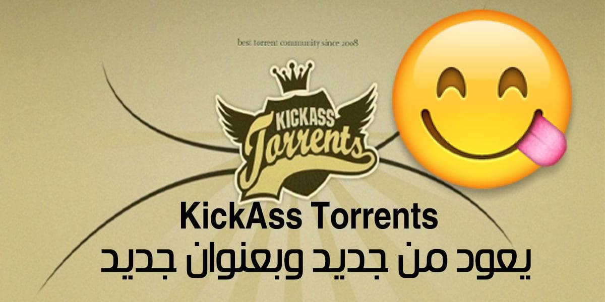 موقع التورنت KickAss يعود من جديد