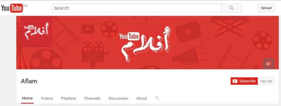 قناة يوتيوب أفلام