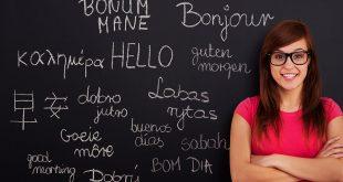 أفضل طريقة لتعلم اللغة الإنجليزية أو اي لغة أجنبية أخري 1