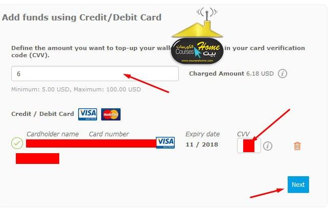 سجل في CashU الآن وأحصل علي 5$ مجاناً من كاش يو وطريقة ربحهم إذا كان لك حساب مسبقاً 2