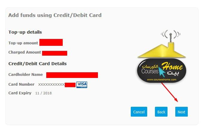 سجل في CashU الآن وأحصل علي 5$ مجاناً من كاش يو وطريقة ربحهم إذا كان لك حساب مسبقاً 3