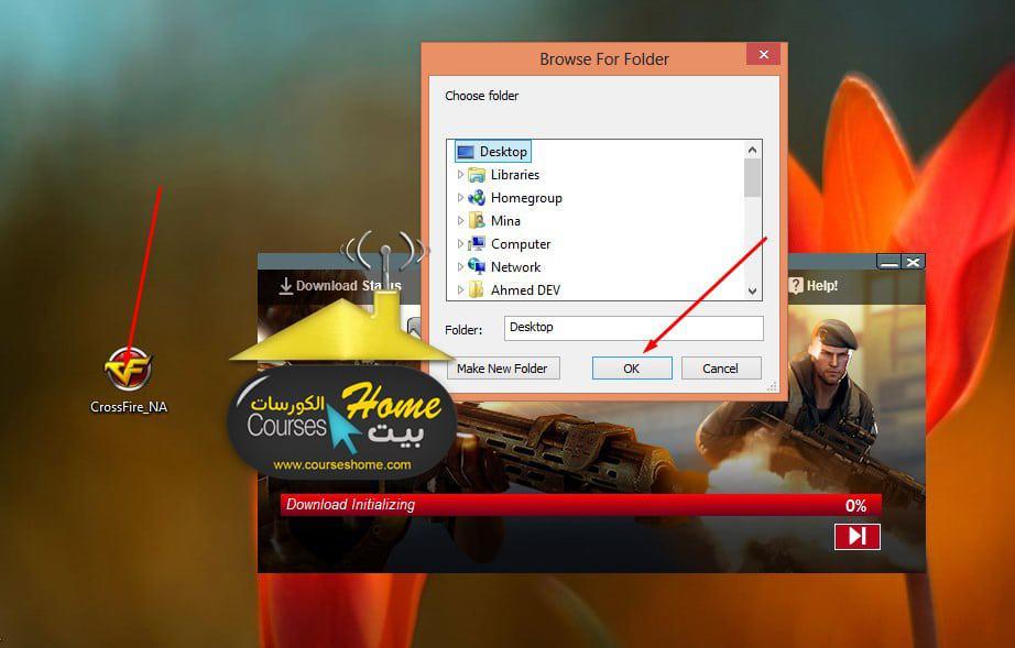 لعبة كروس فاير CrossFire Online للكمبيوتر