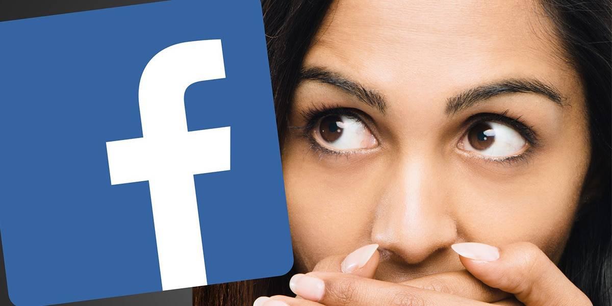 خبايا فيس بوك