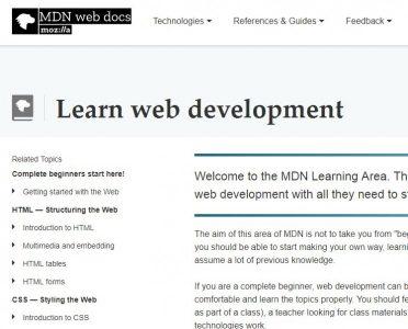طرق كيفية إنشاء المواقع