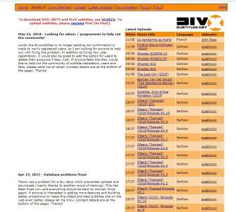 شرح موقع DivX Subtitles