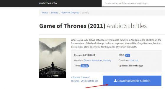 مجموعة من أفضل مواقع ترجمة الأفلام والمسلسلات