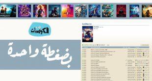 موقع ترجمة افلام : شرح Subscenes و Subscribe و Subtitles 1