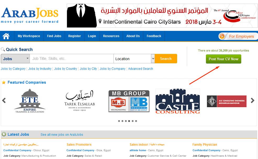موقع arabjobs للوظائف