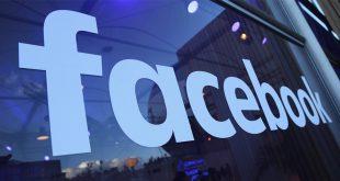 إضافة Facebook Container