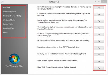 برنامج إصلاح ويندوز 7