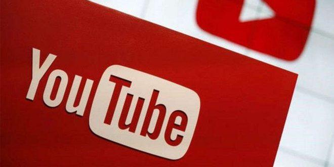 تعرف علي هذه الميزة التي تُمكنك من الربح من إعادة رفع فيديوهات اليوتيوب مرة أخرى