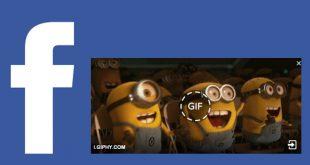 طريقة حفظ الصورة المتحركة GIF من فيس بوك علي جهازك بدون برامج