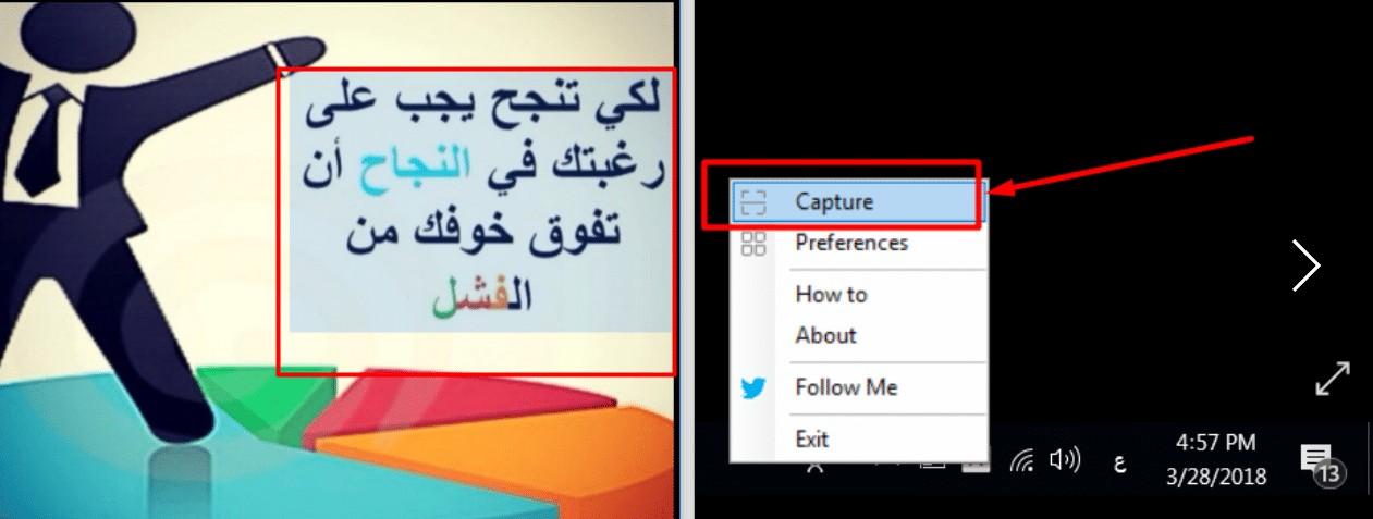 لتحويل الكتابة الثابتة فى الصور إلي Text
