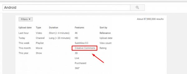 ميزة Creative Commons