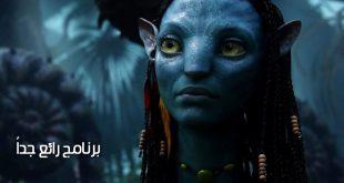تحميل برنامج qq player 2018 عربي للكمبيوتر وشرحه تثبيته بالكامل