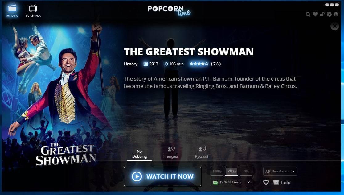 تحميل بوب كورن للكمبيوتر لمشاهدة الافلام مجاناً