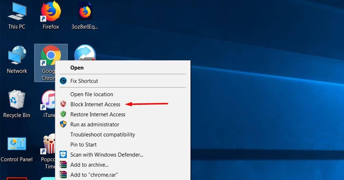 طريقة قطع الإنترنت عن أي برنامج بضغطة زر واحدة عن طريق One Click Firewall